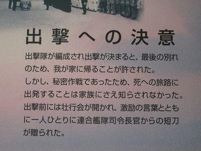 f:id:shirahashi0531:20191124204335j:plain