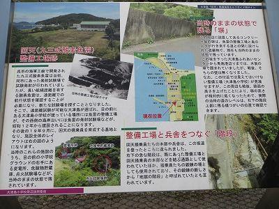 f:id:shirahashi0531:20191124204526j:plain