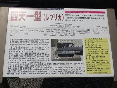 f:id:shirahashi0531:20191124211401j:plain