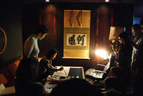 f:id:shirai-semi:20090208170345j:image:w400