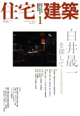 f:id:shirai-semi:20091219003654j:image