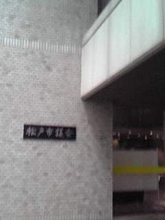 f:id:shiraike:20100412092123j:image