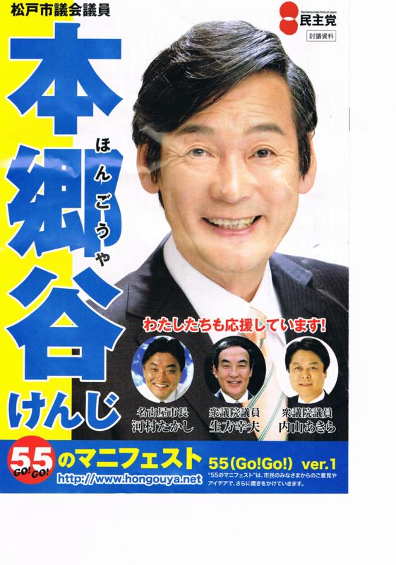 f:id:shiraike:20100429180435j:image