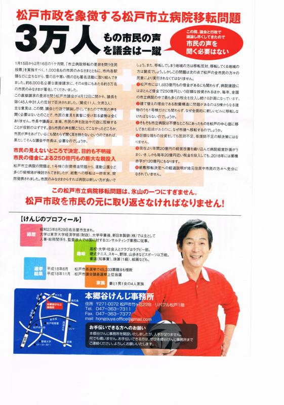 f:id:shiraike:20100429180702j:image