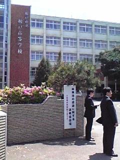 f:id:shiraike:20100516130223j:image