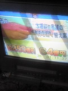 f:id:shiraike:20100621100246j:image