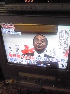 f:id:shiraike:20100621100725j:image