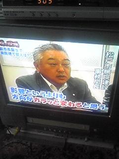 f:id:shiraike:20100621101229j:image