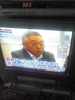 f:id:shiraike:20100621101310j:image