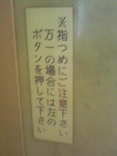 f:id:shiraike:20100801053437j:image