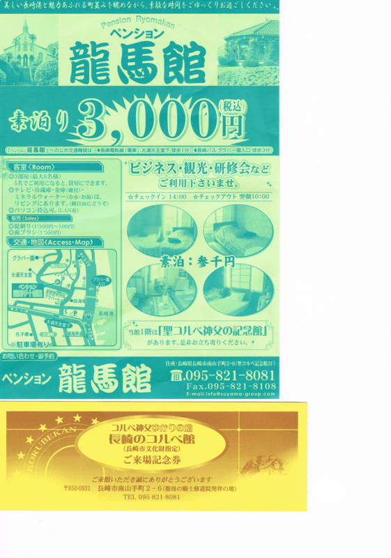 f:id:shiraike:20100808130428j:image