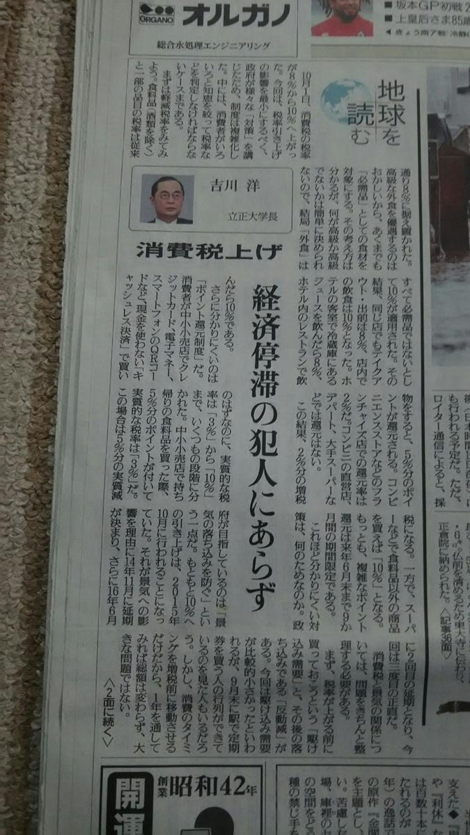 f:id:shiraike:20191027101753j:plain