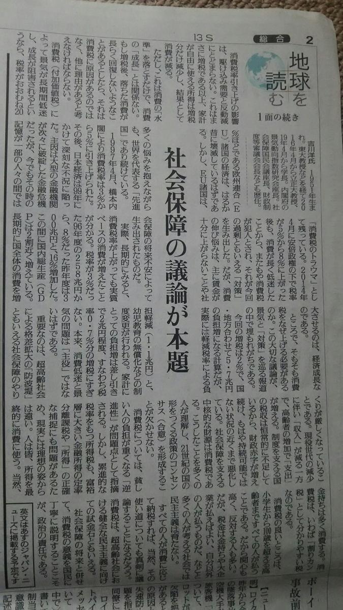 f:id:shiraike:20191027103256j:plain