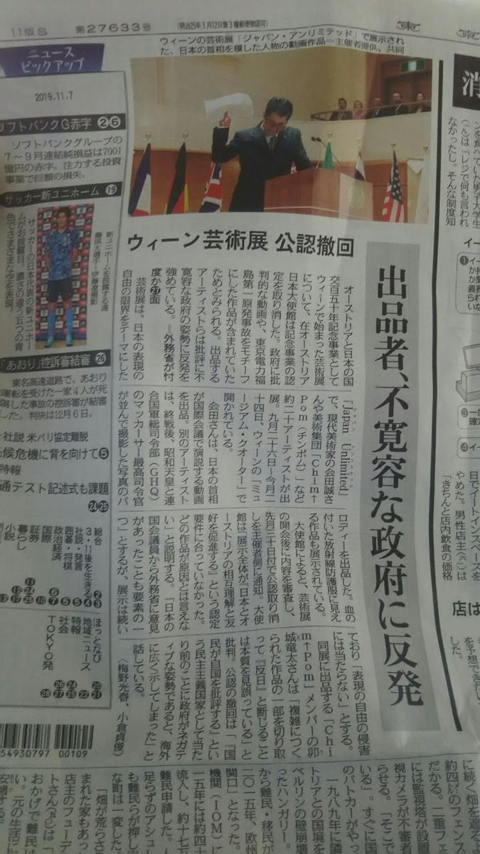f:id:shiraike:20191108002030j:plain