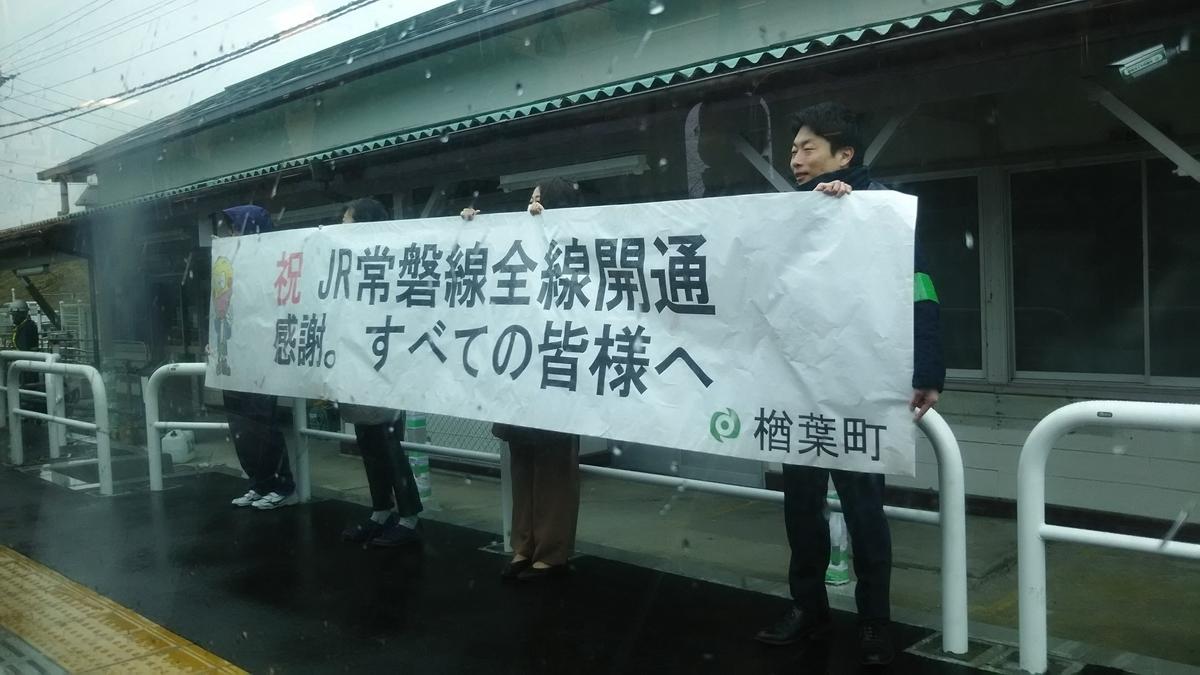 f:id:shiraike:20200315164245j:plain