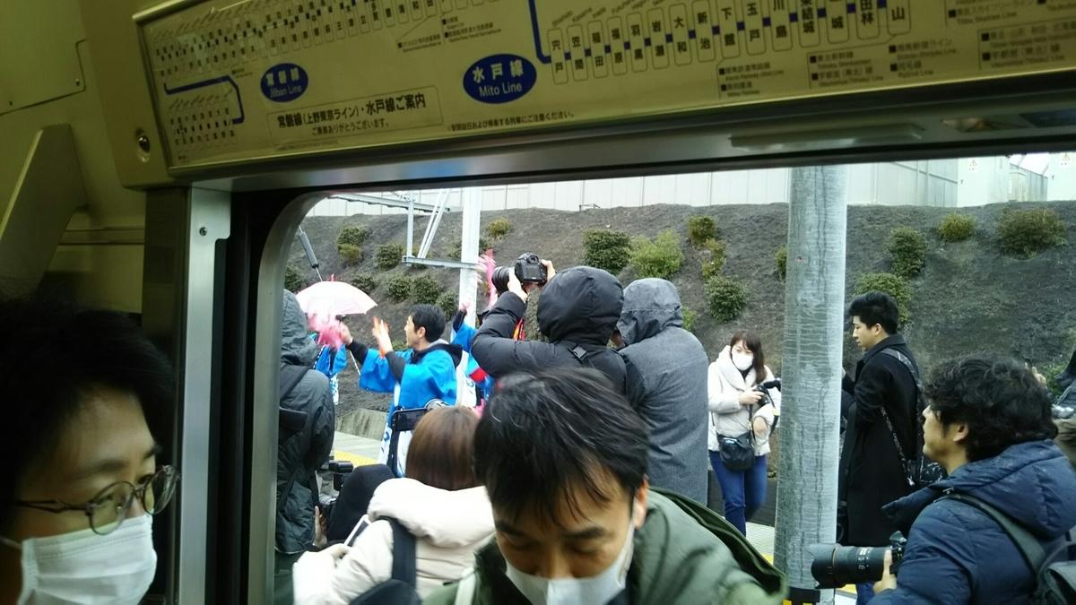 f:id:shiraike:20200315170903j:plain
