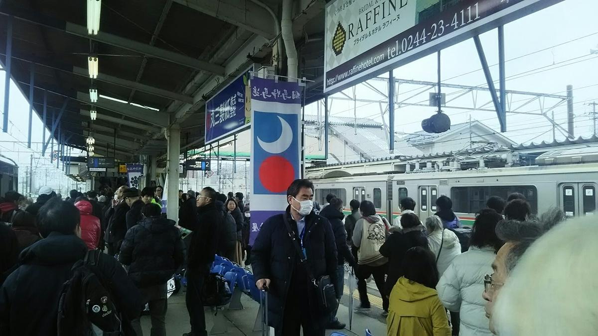 f:id:shiraike:20200315171929j:plain