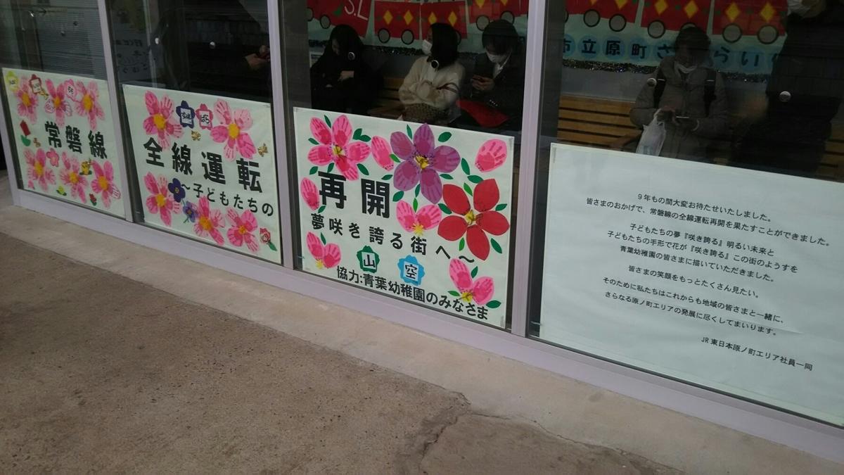 f:id:shiraike:20200315172302j:plain