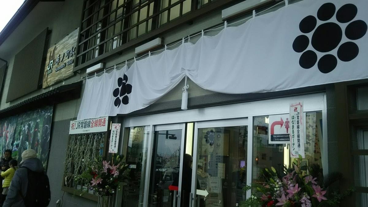 f:id:shiraike:20200315173004j:plain
