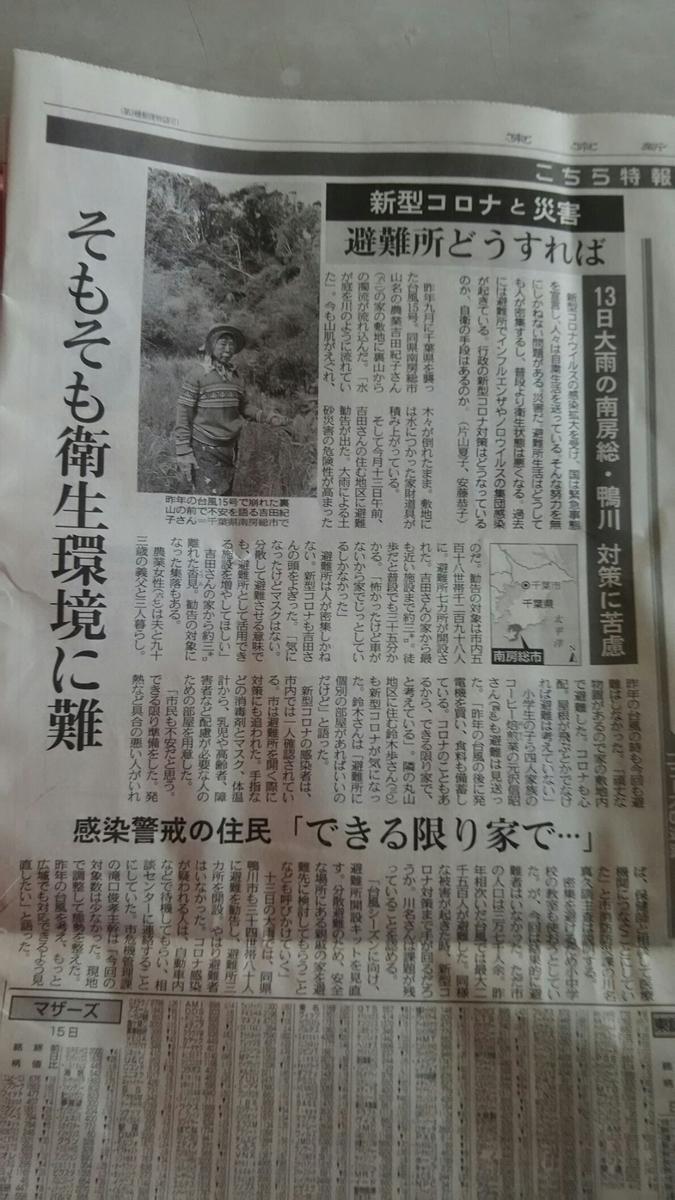f:id:shiraike:20200416231123j:plain
