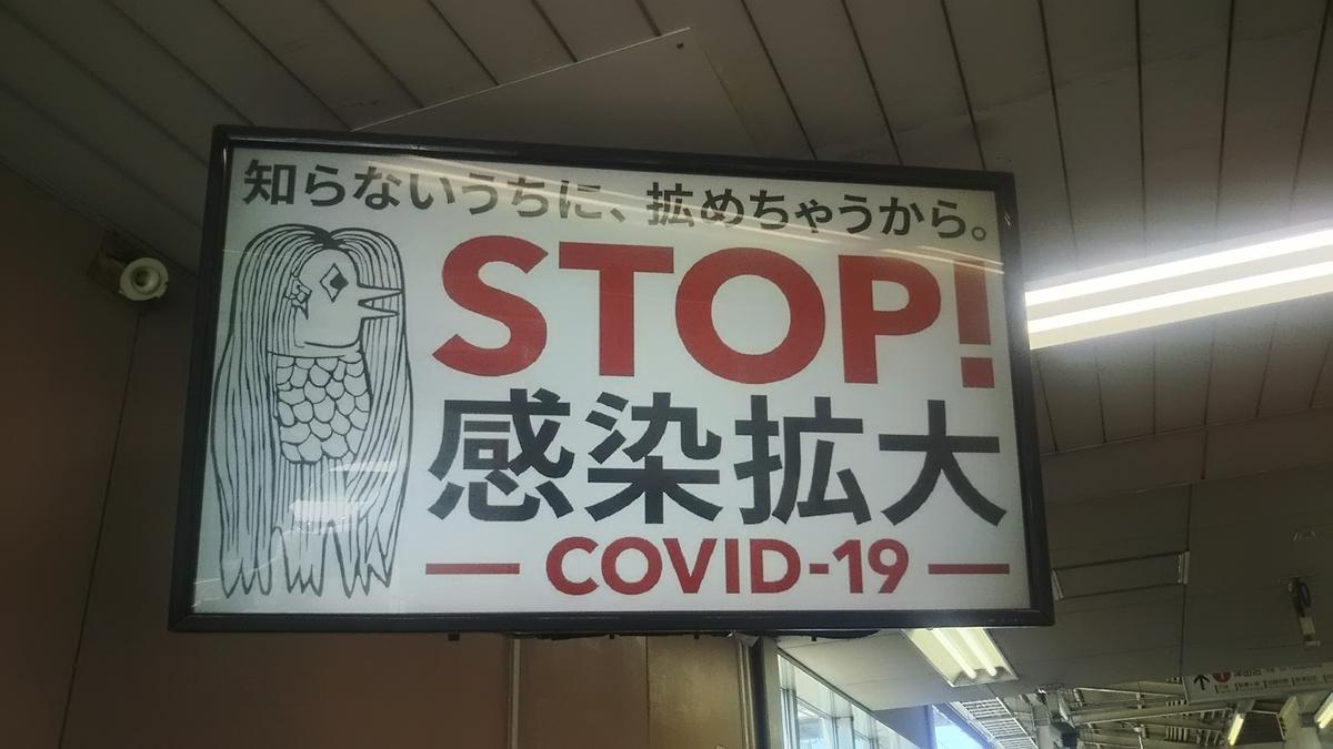 f:id:shiraike:20200514102804j:plain