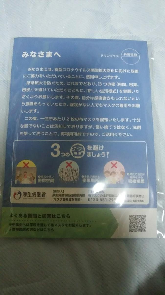 f:id:shiraike:20200615230251j:plain