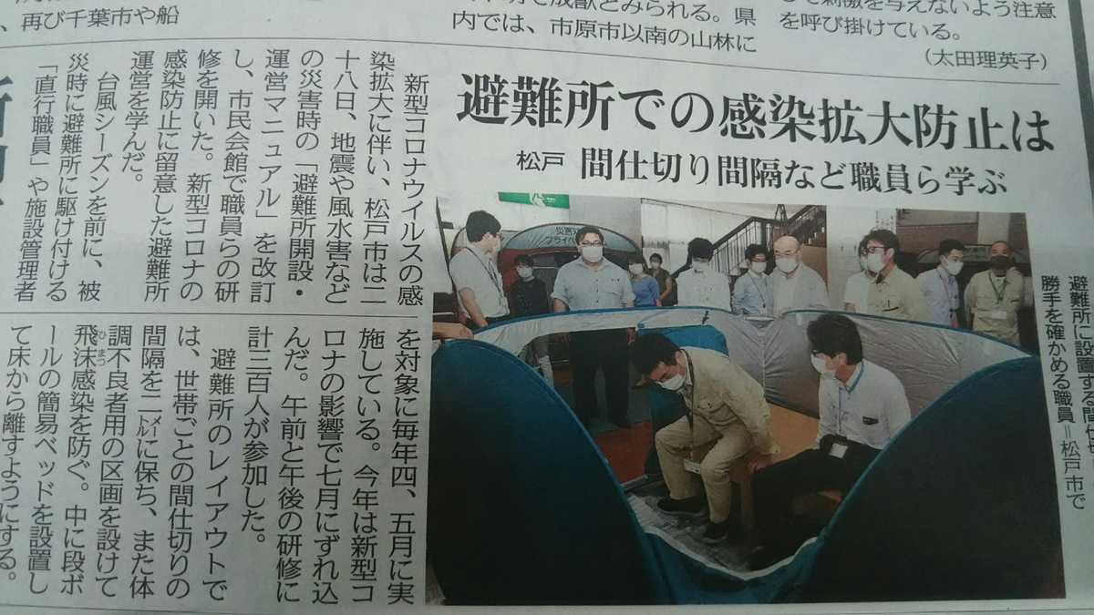 f:id:shiraike:20200730002503j:plain