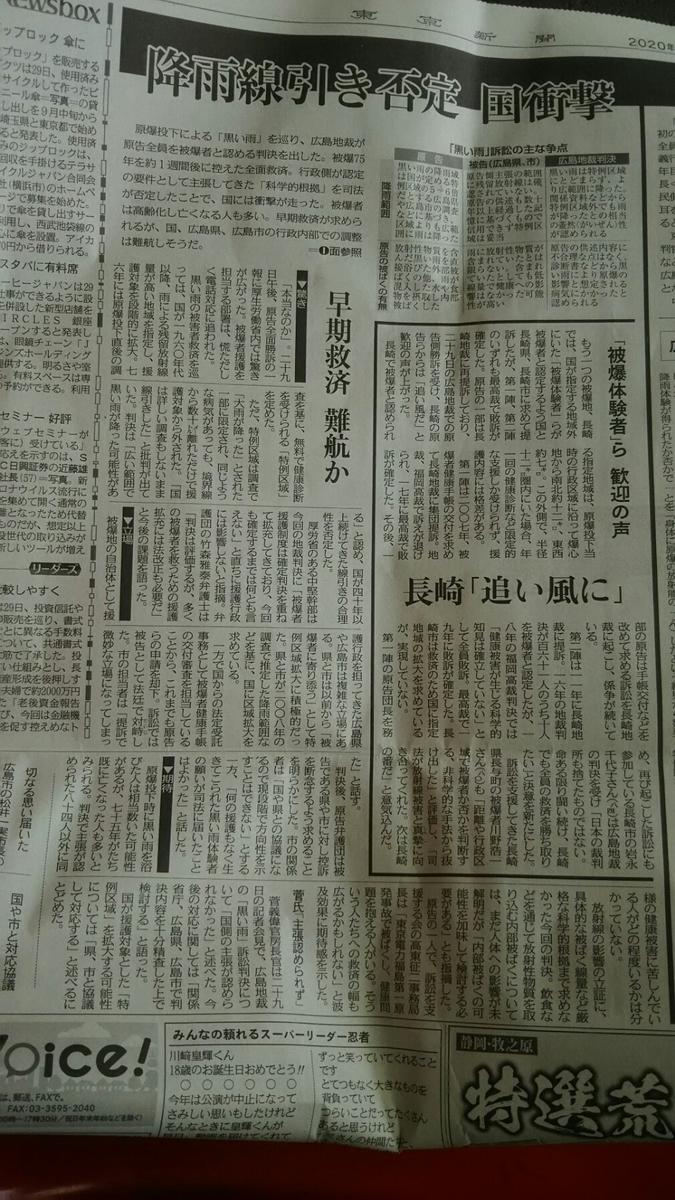 f:id:shiraike:20200730232836j:plain