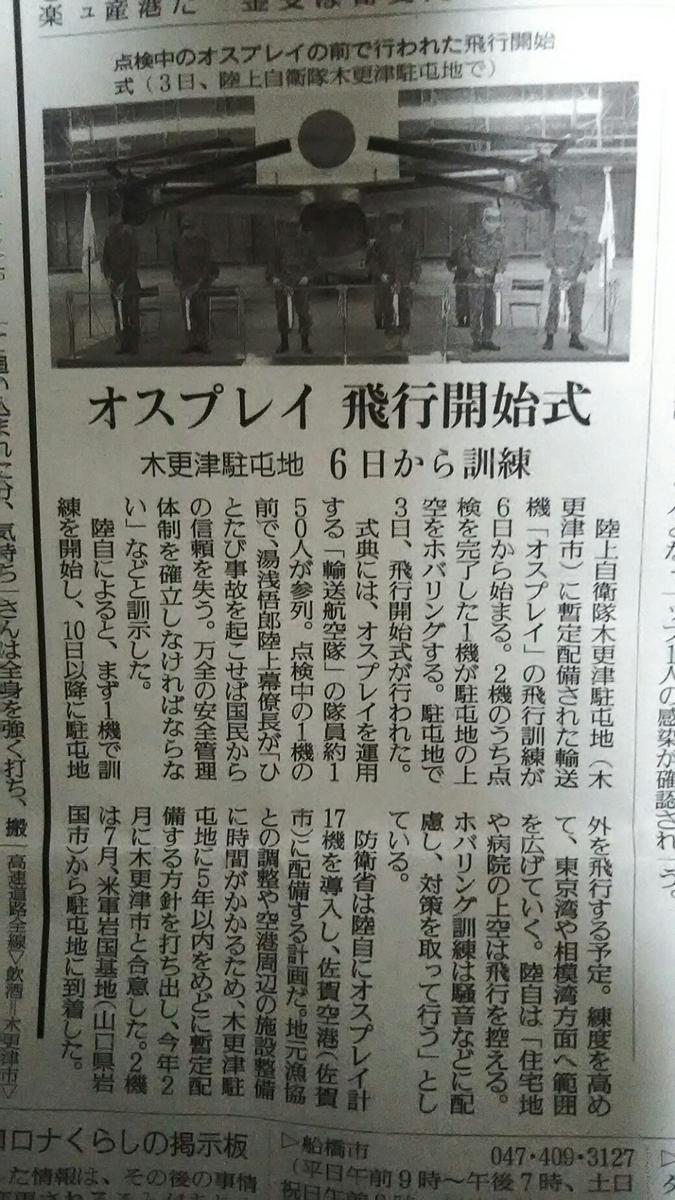 f:id:shiraike:20201105232618j:plain