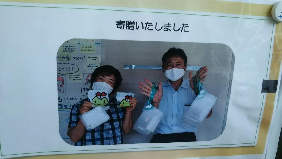 f:id:shiraike:20201118173718j:plain