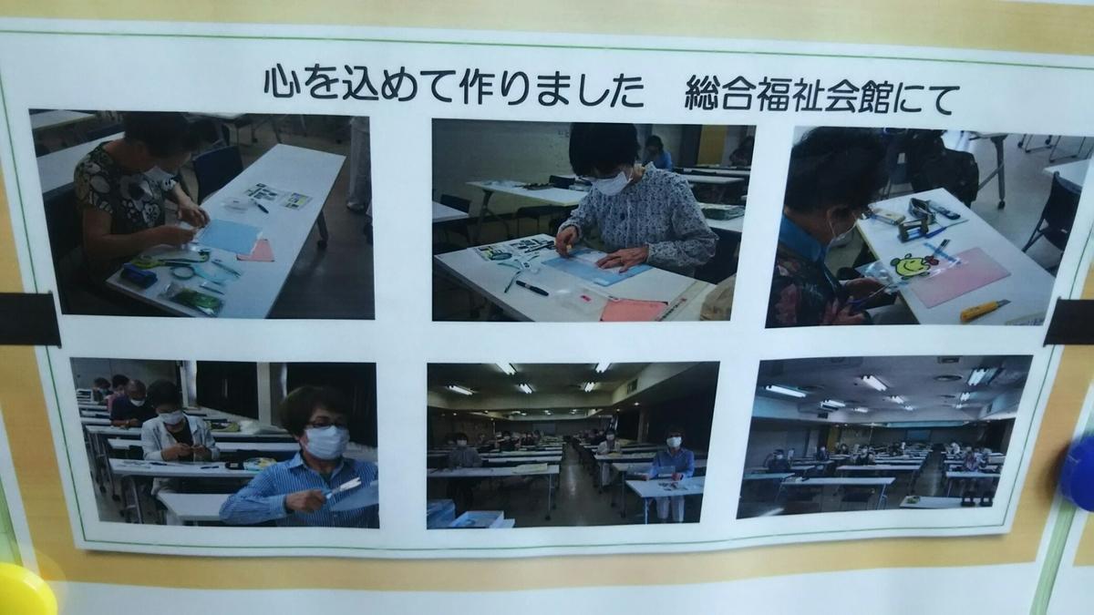 f:id:shiraike:20201118173951j:plain