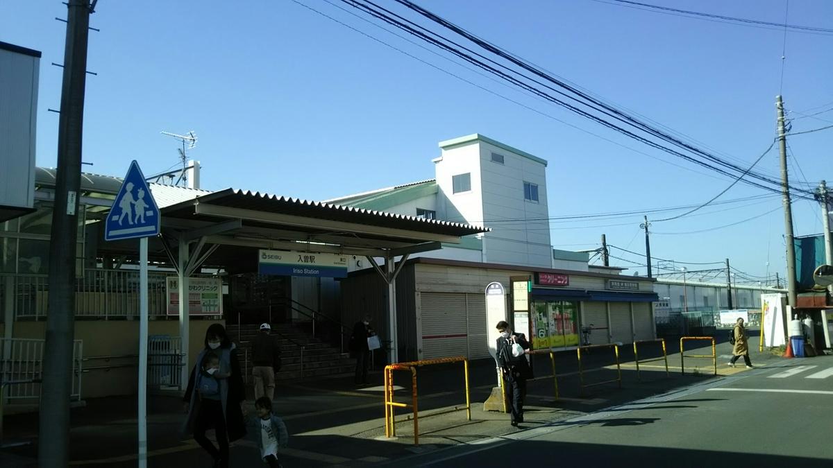 f:id:shiraike:20201122194101j:plain