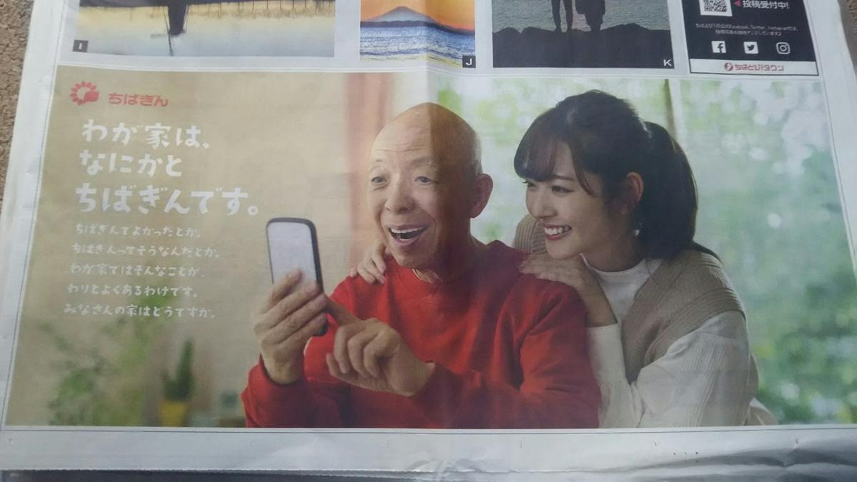 f:id:shiraike:20210124034535j:plain