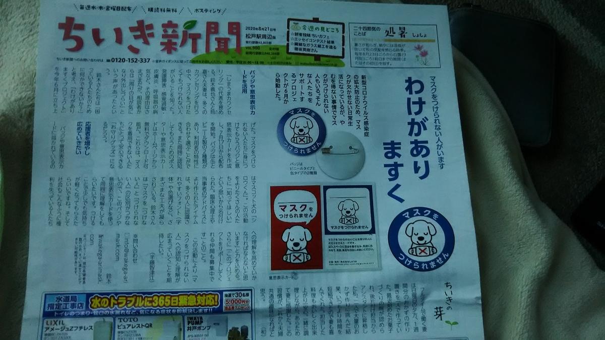 f:id:shiraike:20210209070347j:plain