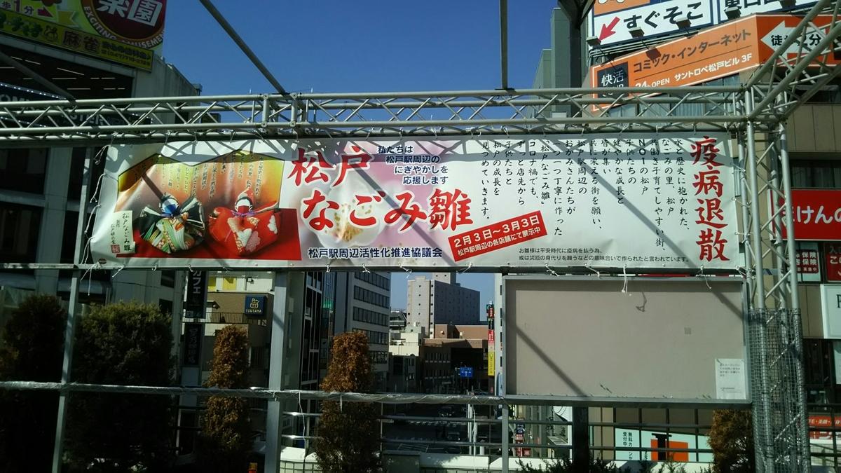 f:id:shiraike:20210213193018j:plain