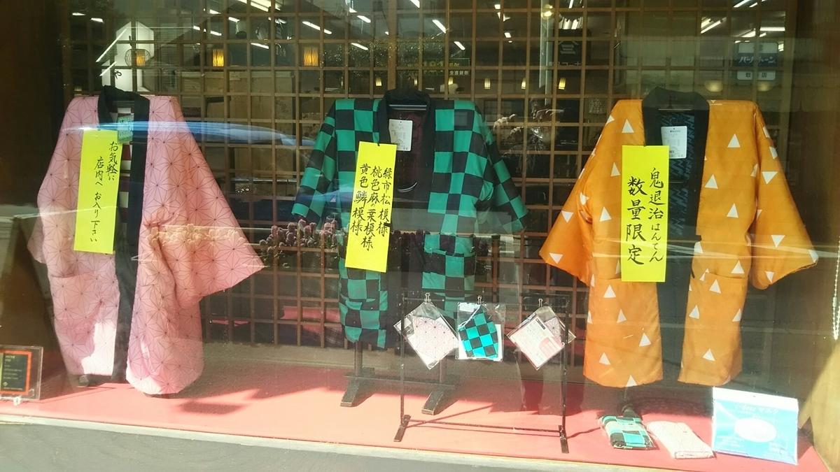f:id:shiraike:20210213194032j:plain