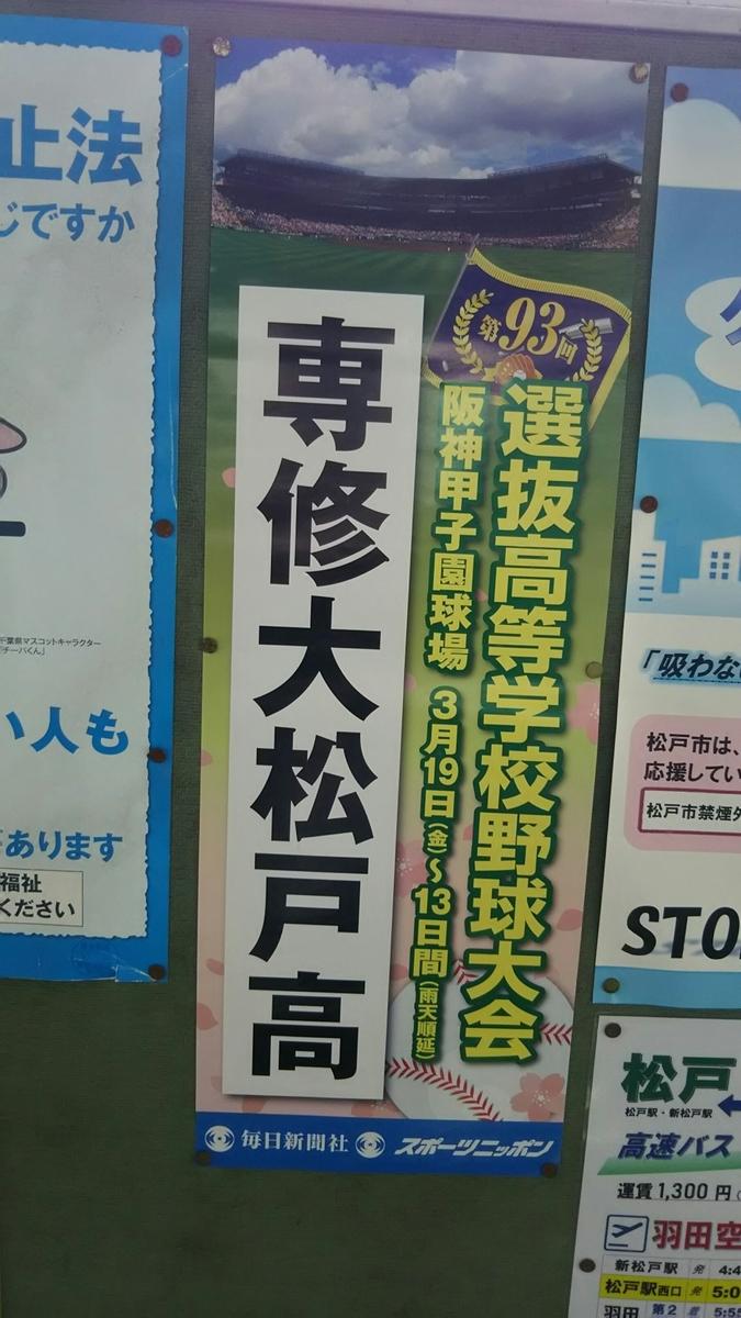 f:id:shiraike:20210223222423j:plain