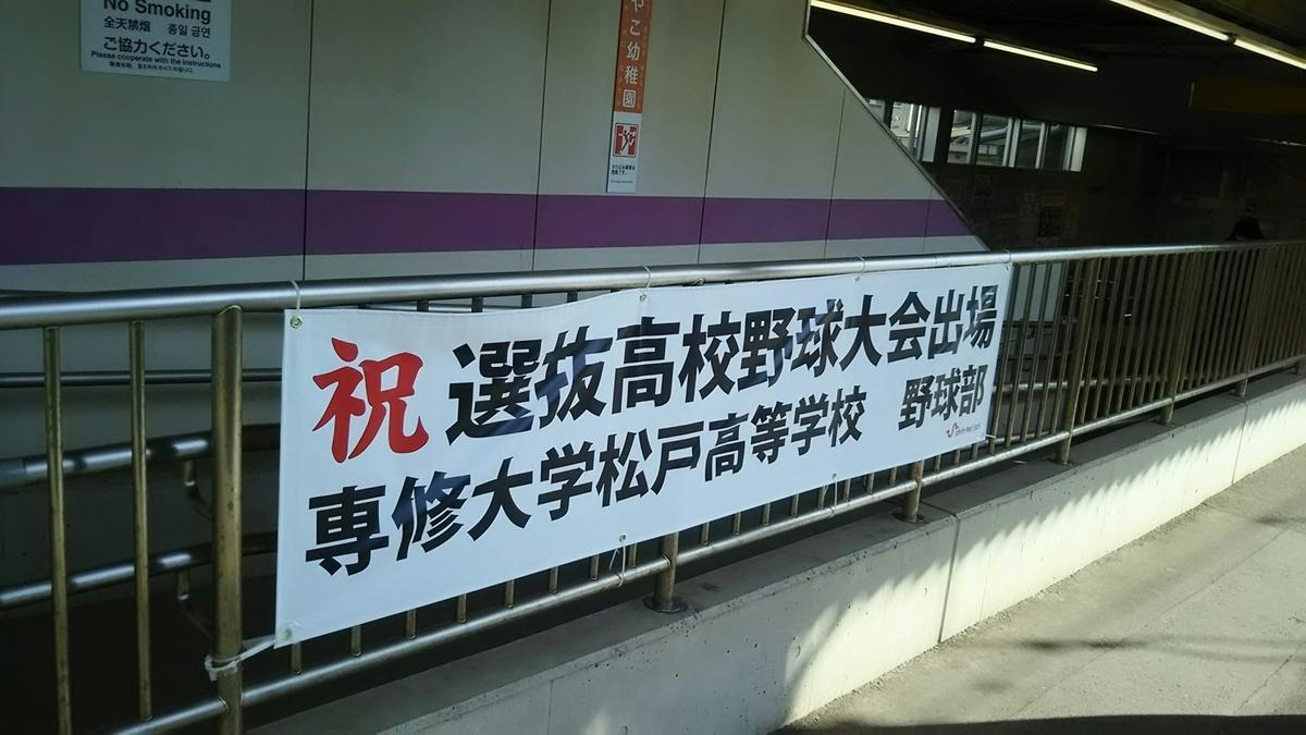 f:id:shiraike:20210223222457j:plain