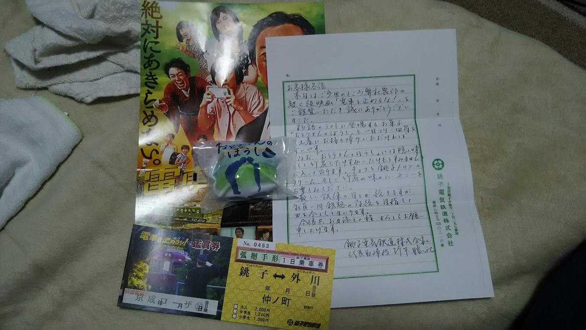 f:id:shiraike:20210227175510j:plain