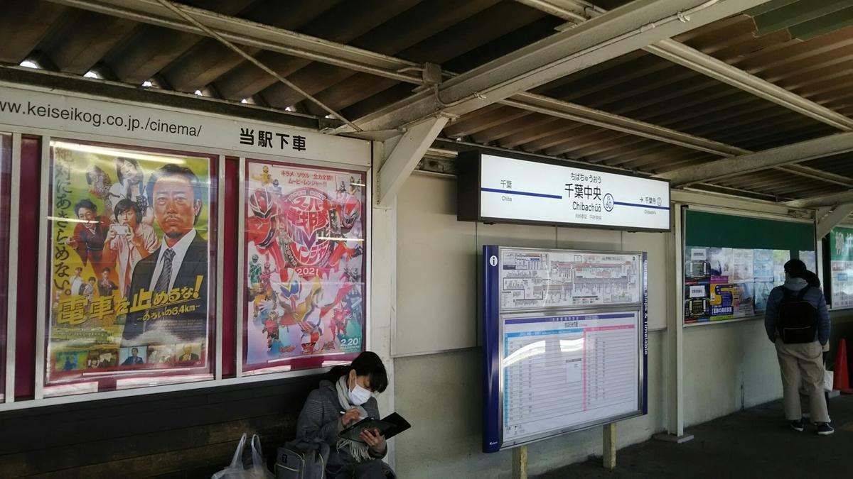f:id:shiraike:20210227192422j:plain