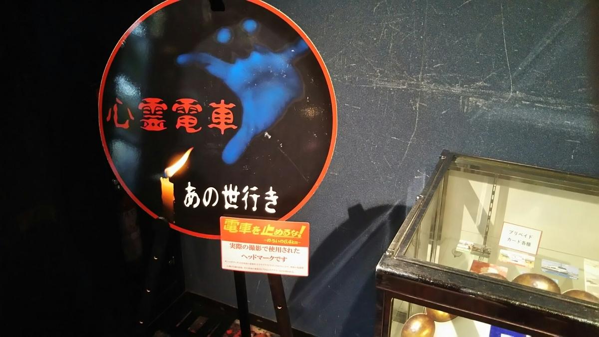 f:id:shiraike:20210227192730j:plain