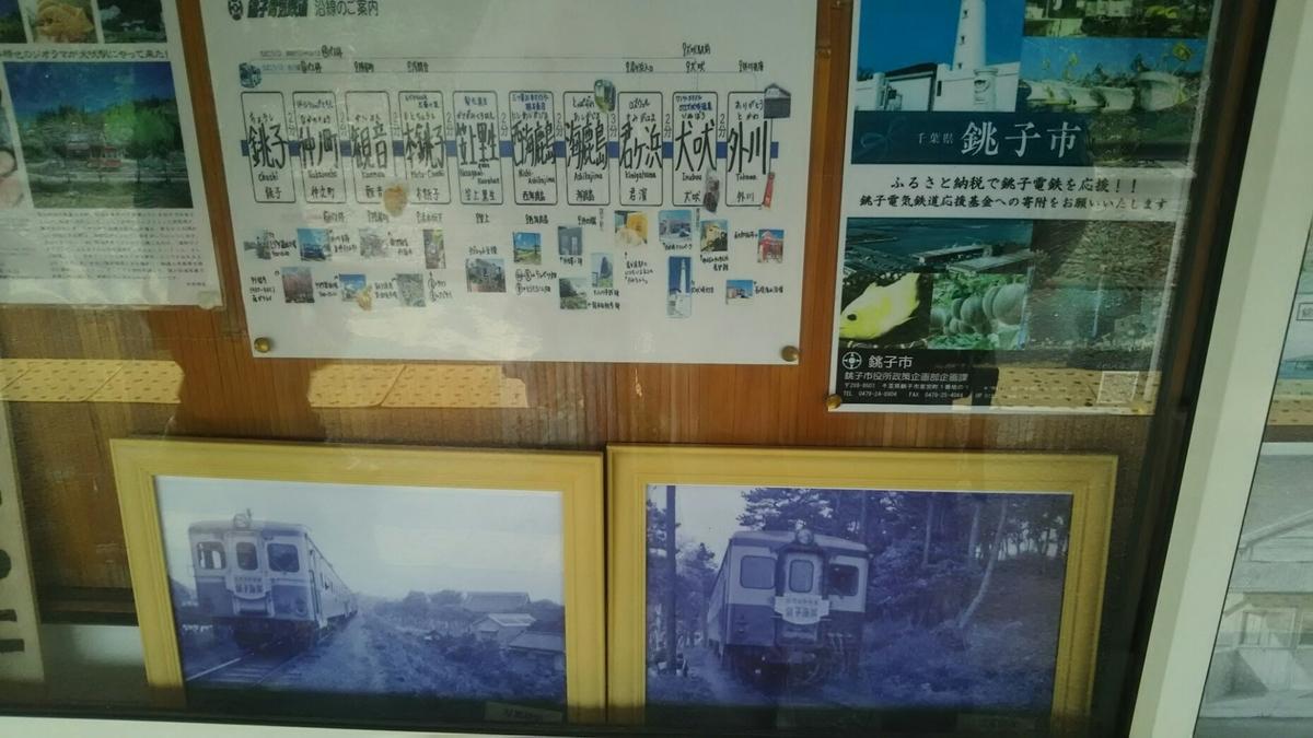 f:id:shiraike:20210227201045j:plain