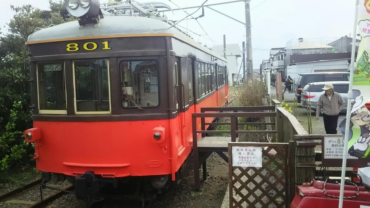 f:id:shiraike:20210227201133j:plain