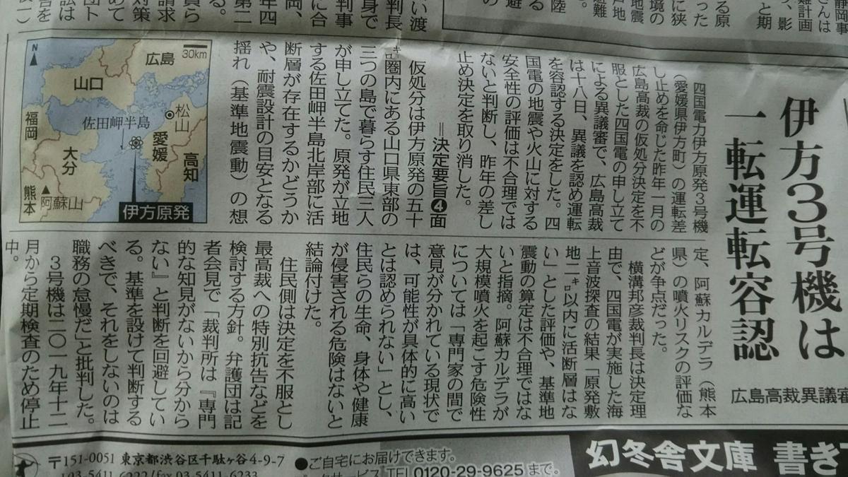 f:id:shiraike:20210320002902j:plain