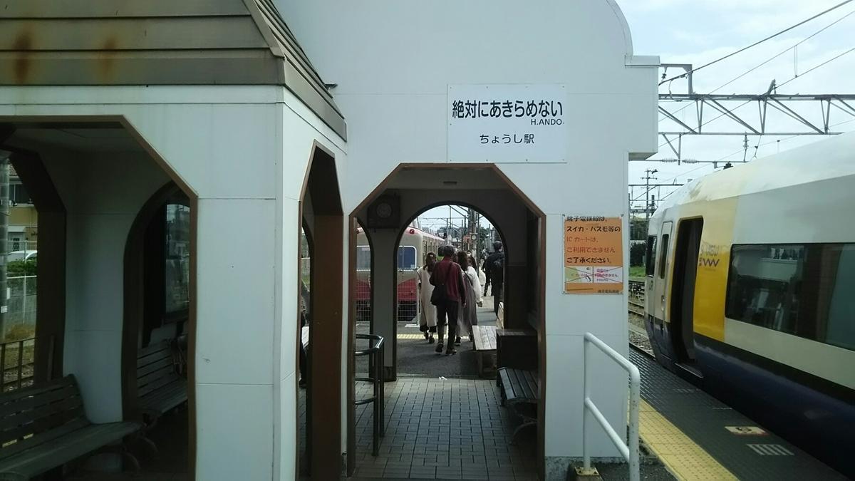 f:id:shiraike:20210404014611j:plain
