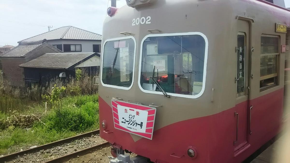 f:id:shiraike:20210404014729j:plain