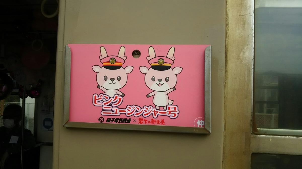 f:id:shiraike:20210404020517j:plain