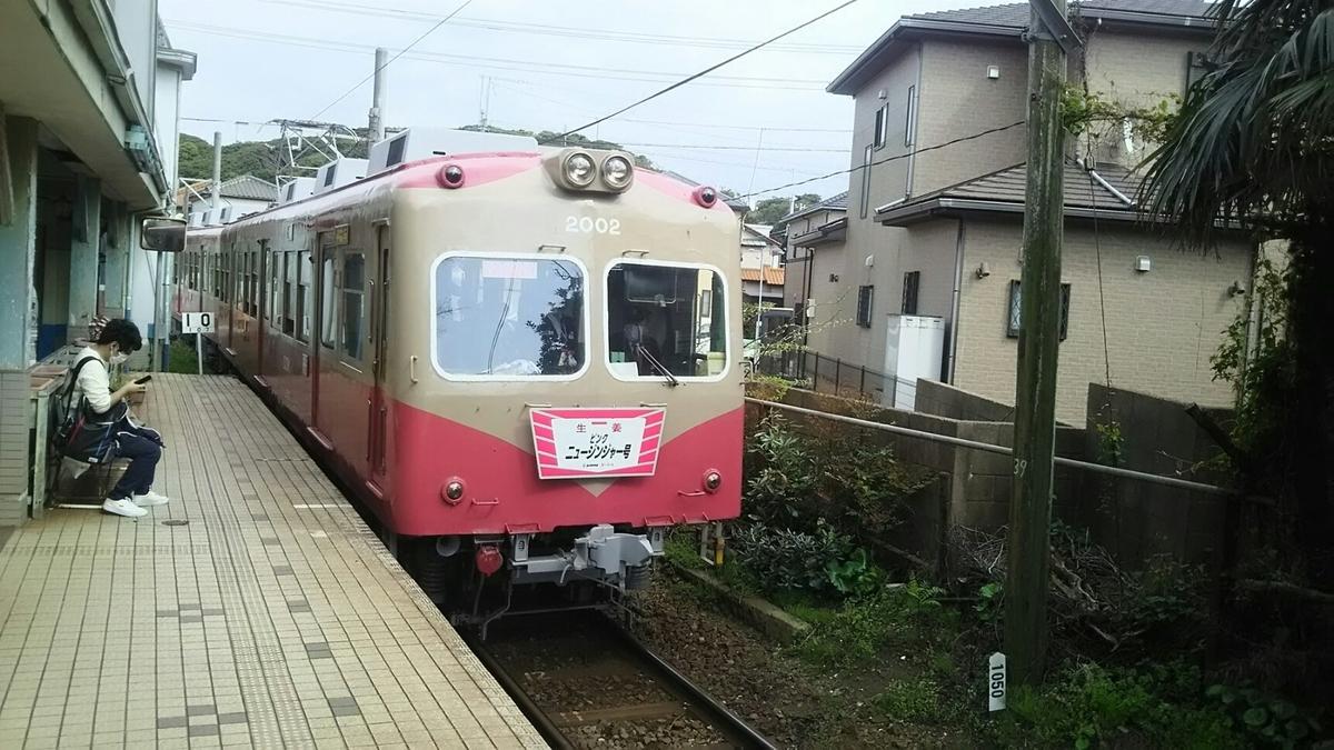 f:id:shiraike:20210404021325j:plain