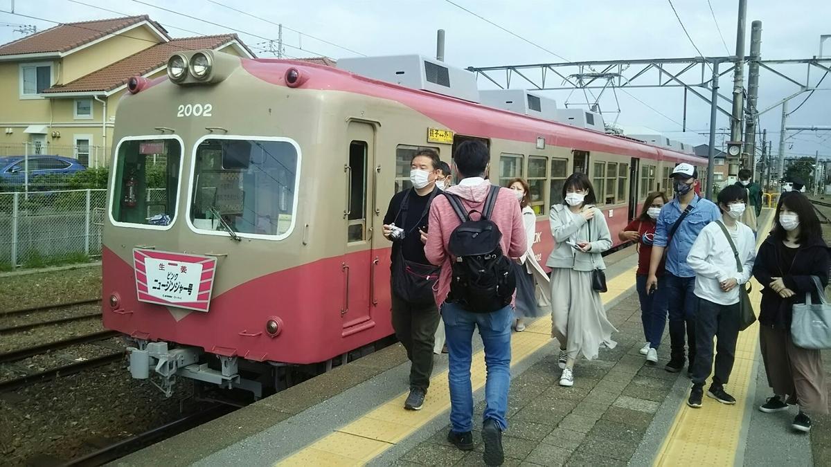 f:id:shiraike:20210404021703j:plain