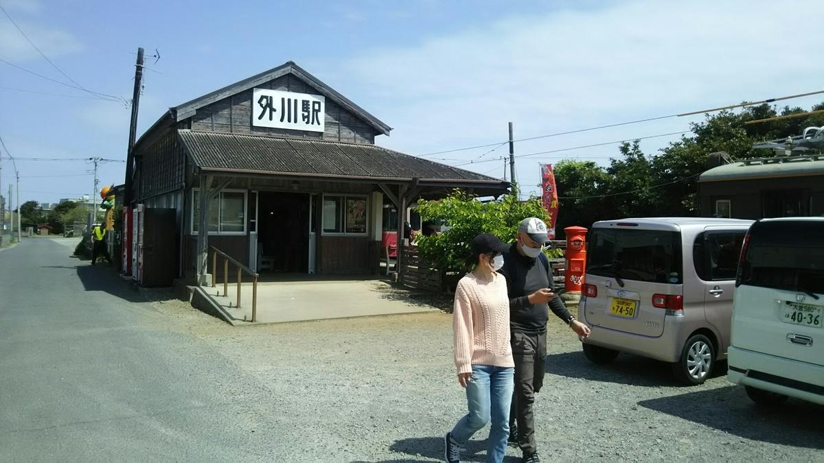 f:id:shiraike:20210404024344j:plain